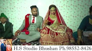 Ramandeep Singh weds Hardeep Kaur