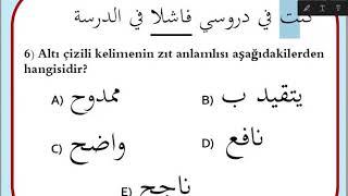 İst Üni #İLİTAM #Arapça 1 / Final Öncesi Soru Çözümü