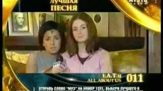 Дискотека Авария. АМуз-тв 2006. Реклама