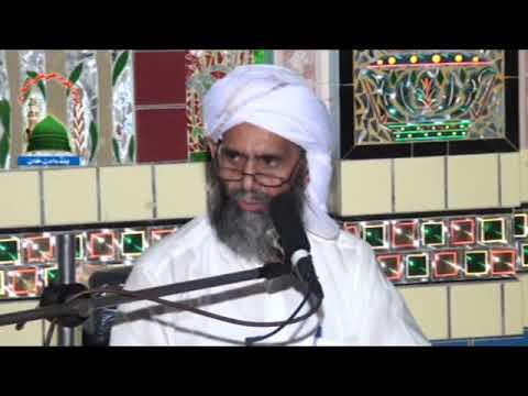 EEMAN BIL RISALAT aur us k taqazay by peer muhammad anwer qureshi sb pind dadan khan jhelum part 2