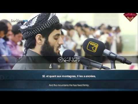 Lantunan Merdu Surat An-Naziat -Qori Raad Muhammad Al Kurdi