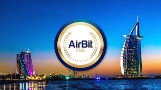 AirBit Club Dubai Summit 2018