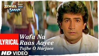 Wafa Na Raas Aayee Tujhe O Harjaee Lyrical | Bewafa Sanam | Krishan Kumar | Nitin Mukesh
