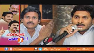 AP Political Parties Fight For AP Bifurcation Act For His Political Credits | Spot Light | iNews