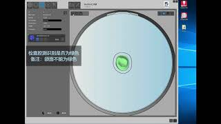 CAM7+ single crown typesetting(operation)