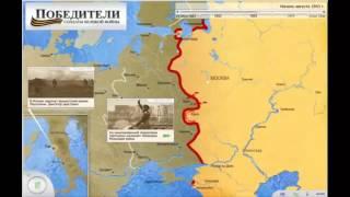Урок № 4.  Великая Отечественная война.