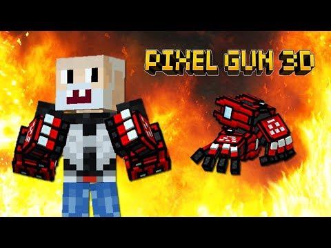 Pixel Gun 3D - Файербольная Перчатка 🔥 FIREBALL GAUNTLET (396 серия)