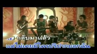 ควาย ธันวา ราศีธนู - YouTube.flv
