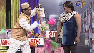 Extra Jabardasth - ఎక్స్ ట్రా జబర్దస్త్ - Chammak Chandra Performance on 28th November 2014