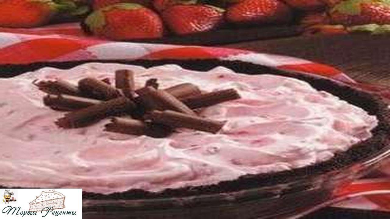 Торт с мороженым и клубникой