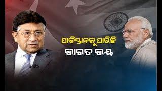 India Pakistan Relations Have Reached A Dangerous Level: Pervez Musharraf