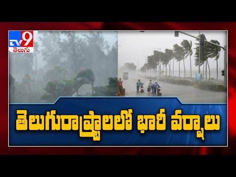 Heavy rain lashes Telangana and Andhra Pradesh - TV9