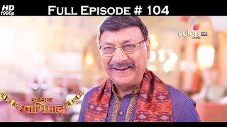 Ek Shringaar Swabhimaan - 11th May 2017 - एक श्रृंगार स्वाभिमान - Full Episode (HD)