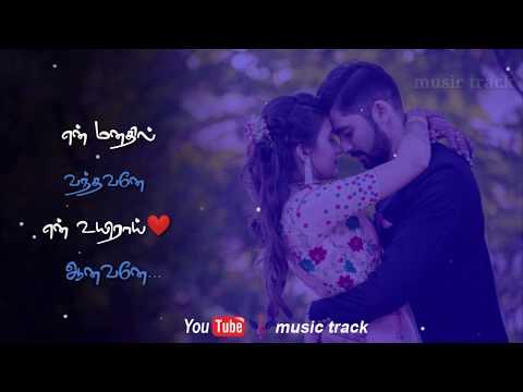 En Chella Kutty Pattu Kutty Song For Whatsapp Status