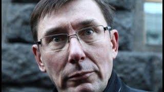 Луценко зробив заяву про затримання Москаля