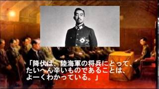 「一杯のコーヒー」 「マッカーサー大戦回顧録」