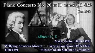Mozart: Piano Concerto No. 20, Yudina & Gorchakov (1948) モーツァルト ピアノ協奏曲第20番 ユーディナ