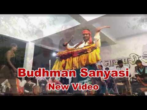 Budhman Sanyasi