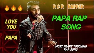 papa-rap-song-rcr-rapper-dedicated-to-his-father-love-you-papa