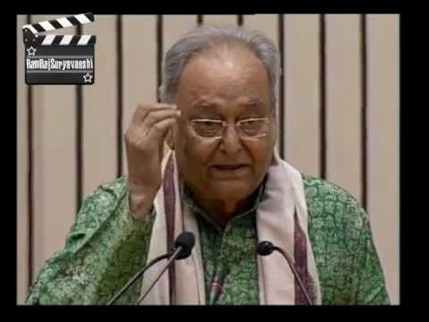 A Short FIlm On Soumitra Chatterjee (His journey to Stage Actor to DADASAHEB PHALKE AWARD).flv
