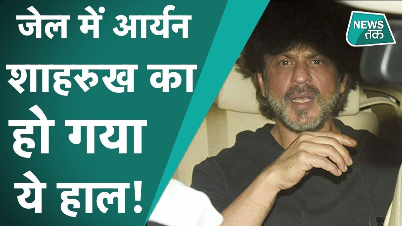 Download Shah Rukh Khan की नींद हुई हराम, क्या हुआ हाल?