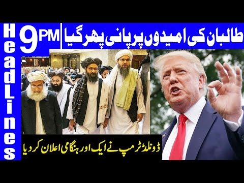 Trump suspends Afghan peace talks after Kabul attack | Headlines 9 PM | 8 Sep 2019 | Dunya News