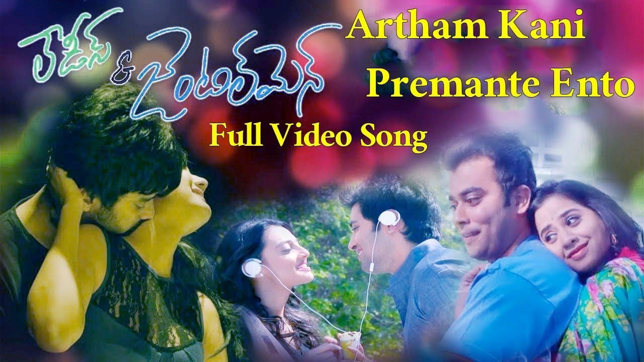 shyamambaram artham song