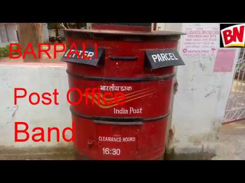 BARPALI NEWS = BARPALI POST OFFICE ANIRDISHT KAAL BAND