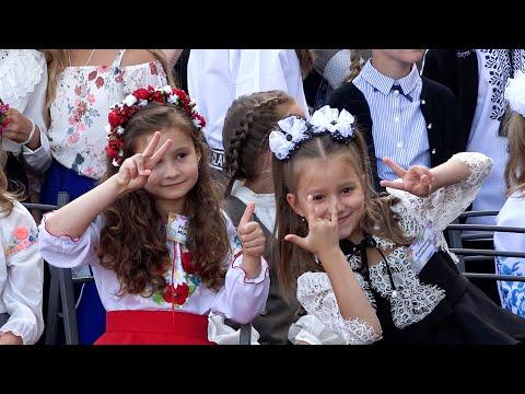 Білоцерківська громада відсвяткувала День знань