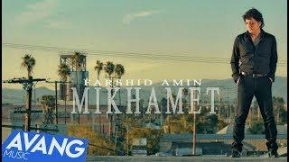Farshid Amin -  Mikhamet OFFICIAL VIDEO HD