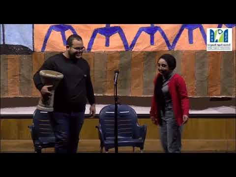 Arab Open University - Egypt