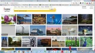 Обработка изображений(Как редактировать изображения с помощью программы Picture Manager Microsoft Office. ПРОСТОЙ ЗАРАБОТОК БЕЗ ВЛОЖЕНИЙ на..., 2012-11-06T12:56:39.000Z)