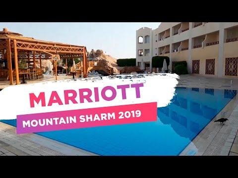 Marriott Resort Mountain Шарм-Эль-Шейх, обзор. С 2020 года - Naama Bay Promenade Mountain, Египет