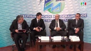 Дагестанский некоммерческий Фонд капитального ремонта общего имущества в многоквартирных домах