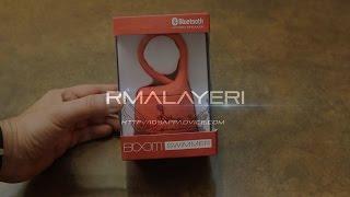 BOOM Swimmer Waterproof Speaker Unboxing & Bluetooth Pairing
