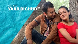 Yaar Bichhde | Rajeev Raja | Jee Ve Sohneya | New Punjabi Song | Shot by Iphone