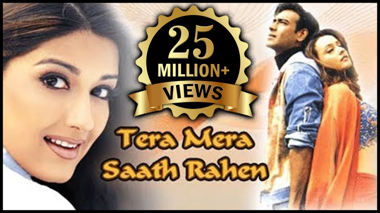 Tera Mera Saath Rahen Full Hindi Movie | Ajay Devgan | Namrata Shirodkar | Sonali Bendre