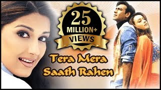 Tera Mera Saath Rahen Full Movie | Ajay Devgan, Namrata Shirodkar, Sonali Bendre | Bollywood Movie