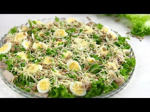 """Салат """"Цезарь"""" с креветками [Рецепты Bon Appetit]из YouTube · Длительность: 2 мин1 с"""