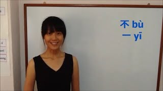 mandarin pronunciation lesson 3 不 b and 一 yī tone changes