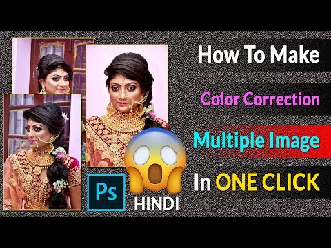 How To Make Color Correction Multiple Image One Click In Any Photoshop [ HINDI ]