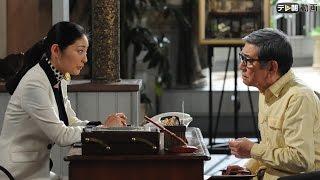 遺産相続についてあまりに無知であると気づいた菊村栄(石坂浩二)は、...