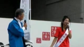水都大阪2009年の意義とみどころ 平松邦夫実行委員長&三倉茉奈 三...