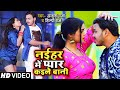 Gambar cover #Ankush _Raja_2021 Bhojpuri Song  | Kunware Me Ganga Nahaile Bani | कुँवारे में गंगा नहईले बानी