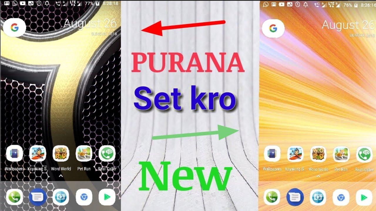 Lenovo k8 note New themes apply/Change kre themes 1 mint me