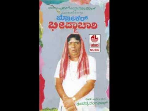 dheerendra gopal drama mp3 download