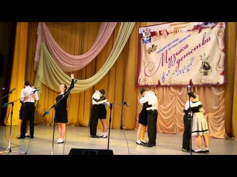 Церемония награждения и Гала концерт фестиваля Музыка детства - 2015