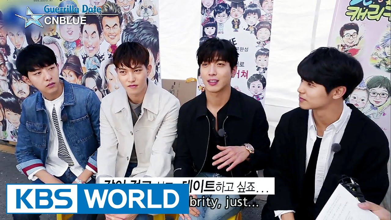 Cnblue dating