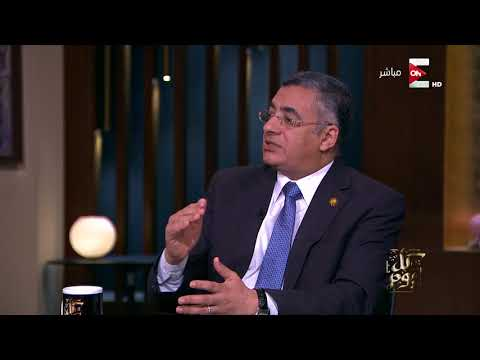كل يوم - د. علي حجازي: بعد 6 أشهر من إقرار قانون التأمين الصحي تصبح بورسعيد جاهزة للعمل به  - نشر قبل 3 ساعة