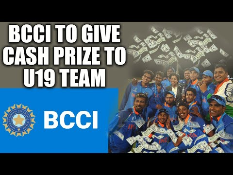 BCCI announces cash prize for U19 World cup winning Indian team | Oneindia News